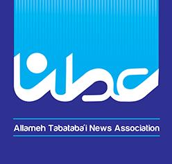 Logo ATNA - ENG