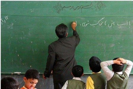 وضعیت جذب ۵ هزار نیروی جدید آموزش و پرورش/ آموزش دوره معلمی