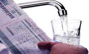 آب گران میشود