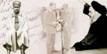 هجدهم شهریور در آینه تاریخ معاصر ایران