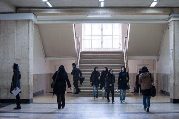 ۷۰درصد دانشگاههای ایران به پایگاههای بینالمللی دسترسی ندارند