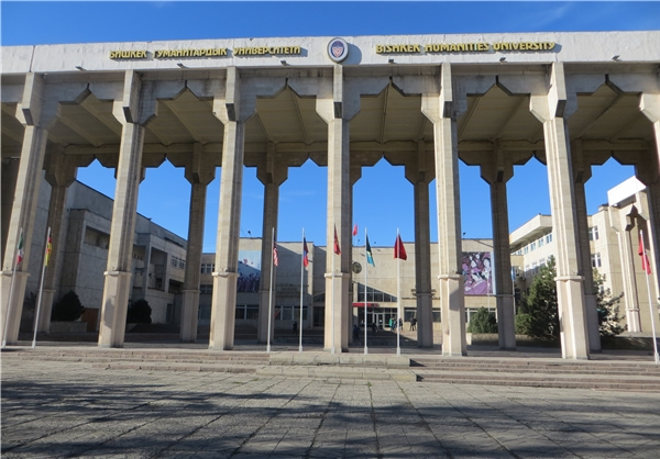 رئیس دانشگاه بیشکک قرقیزستان از دانشگاه علامه بازدید میکند