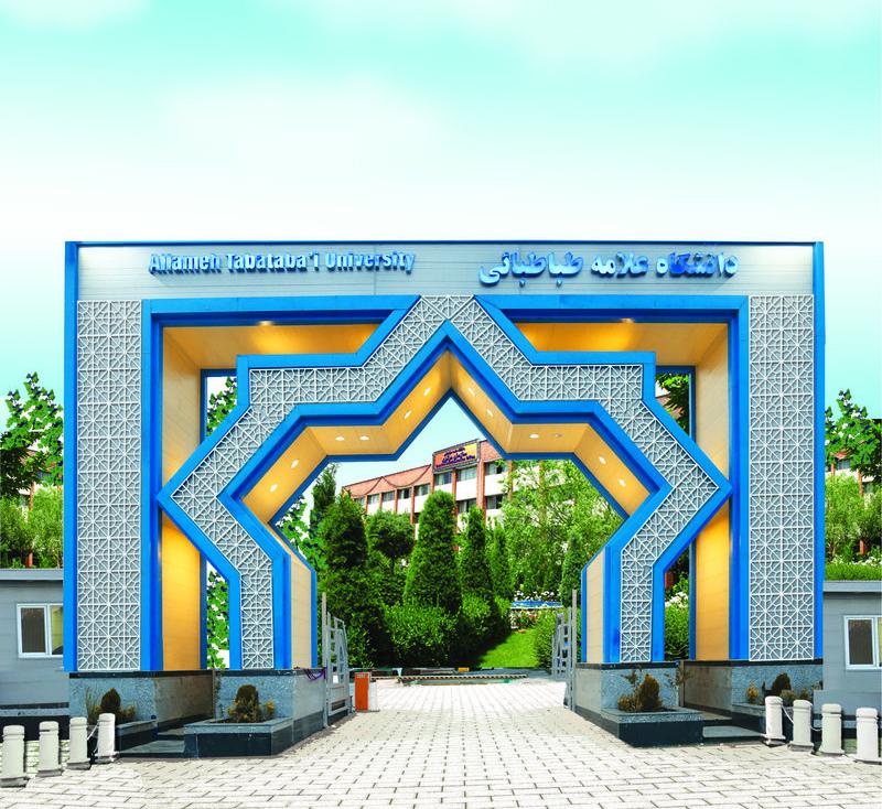 دانشگاه علامه میزبان المپیاد فرهنگی دانشجویان شاهد دانشگاههای منطقه 1