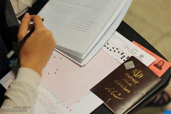 آزمون زبان انگلیسی پیشرفته «تولیمو» پنجشنبه برگزار می شود