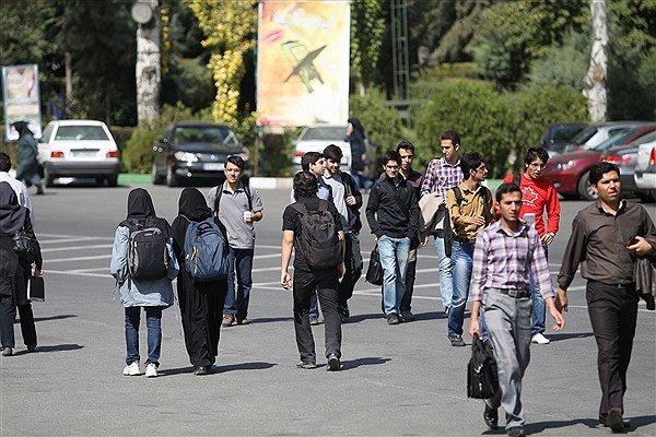 تجمیع دانشگاههای دولتی کم جمعیت