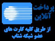برگزاری جشن دانش آموختگان دانشگاه علامه طباطبائی