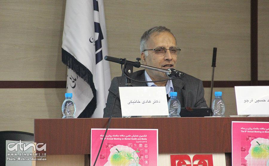 dr-khaniki