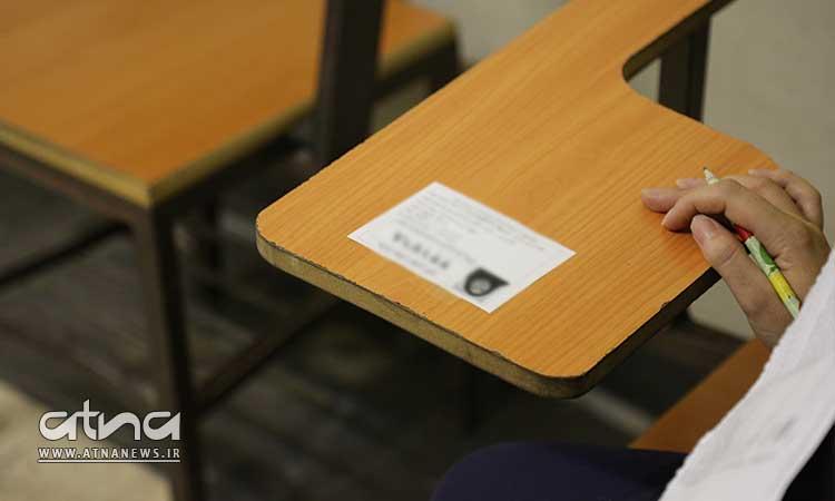 فرداشب آخرین مهلت دریافت کارت آزمونهای کاردانی