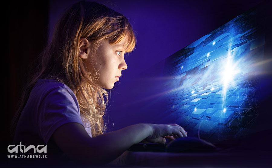 Harim Khosoosi - Internet (1)