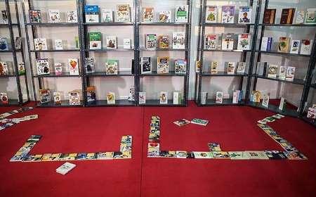 اعلام زمان ثبت نام بن کارت دانشجویی نمایشگاه بین المللی کتاب