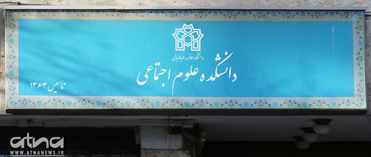 نشست «کار و کارگر در ایران و بررسی مسائل رفاهی کارگران» برگزار میشود