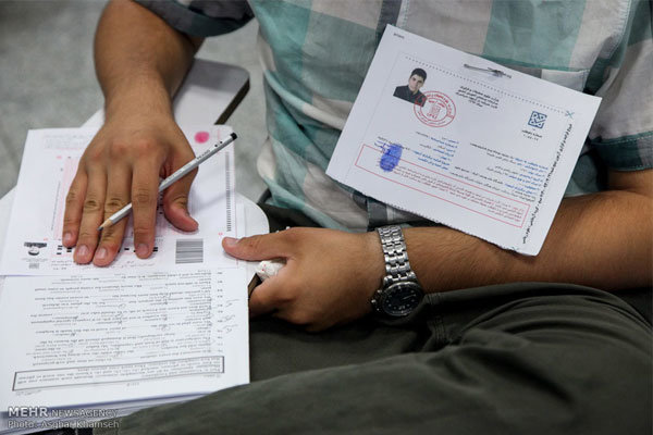 جزئیات آزمون کارشناسی ارشد ۹۵ دانشگاه آزاد/ توزیع کارت از ۳ خرداد