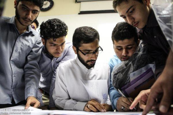 ثبت نام کانون اندیشه اسلامی از دانشجویان/ مطالعات تطبیقی علوم