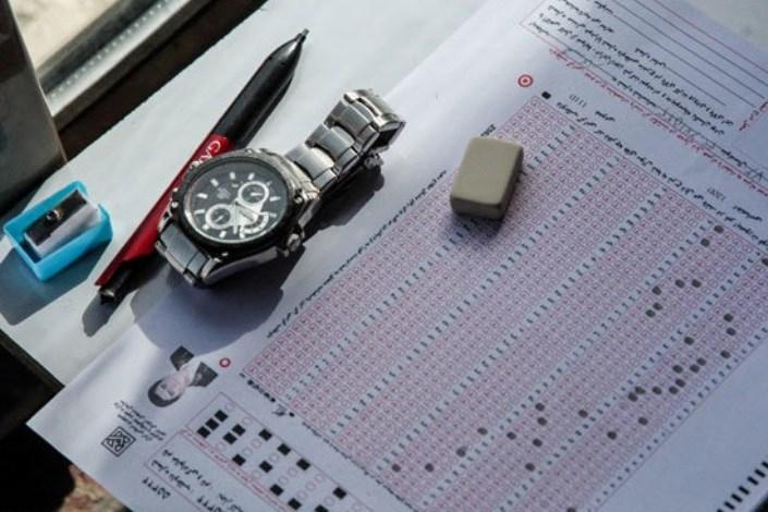 کارت آزمون سراسری فردا توزیع میشود