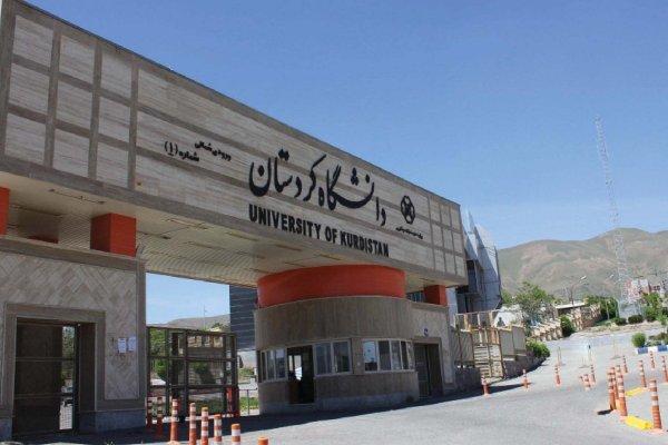 همکاری دانشگاه کردستان با دانشگاه های اقلیم کردستان عراق