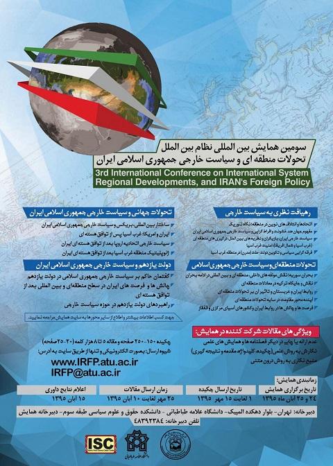 poster farakhan