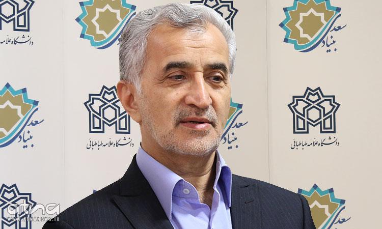 Sakhayi Bonyad Sadi