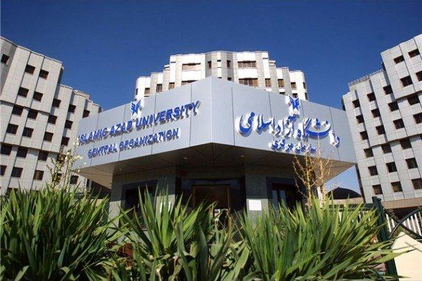 دوره دانشافزایی زبان فارسی به دانشجویان ترکیه برگزار شد