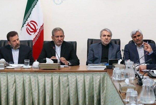 ناظران مجلس بر شورای عالی علوم، تحقیقات و فناوری انتخاب شدند