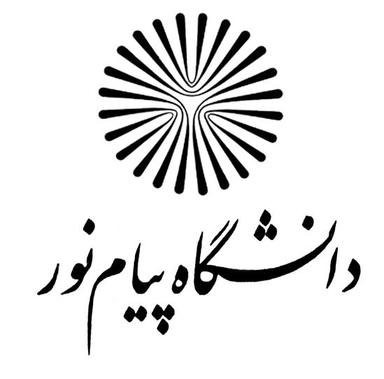 افتتاح مرکز زبان فارسی دانشجویان خارجی دانشگاه پیام نور