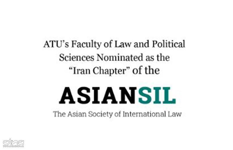 asian-law-iran