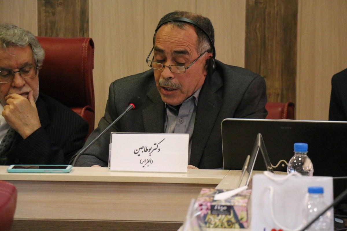 resane goftogooy farhangi iran arab 2 (31)