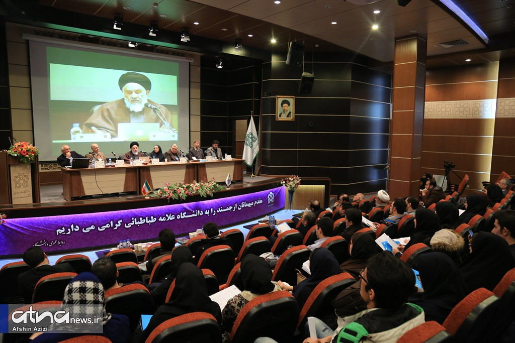 Panel haye takhasosi hamayesh Esteghlal Daneshgah ha (1)