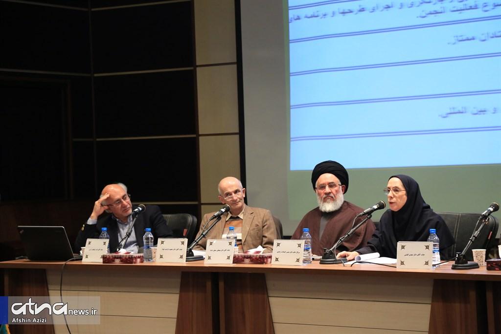 Panel haye takhasosi hamayesh Esteghlal Daneshgah ha (26)