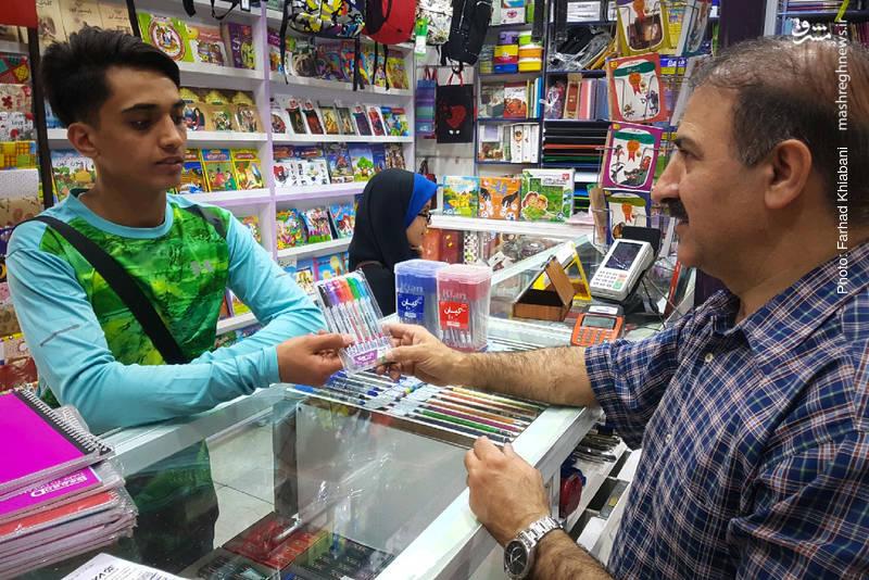 صفر تا صد تولید خودکار ایرانی «کیان»