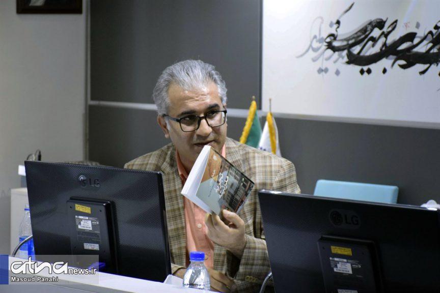 مصطفی مهرآیین، عضو هیئت علمی مرکز تحقیقات سیاست علمی کشور