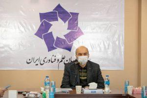 علم و فناوری در ایران